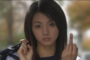 mitushimahi3