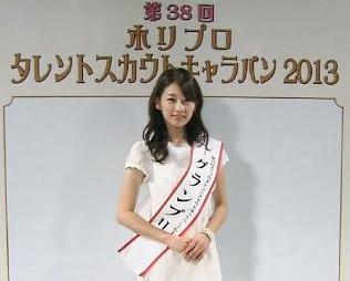 グランプリを受賞した佐藤美希