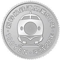 sinkansen500