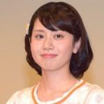 小野あつこの彼氏を大追跡!!21代目うたのお姉さんは清純か?