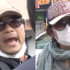 あおり運転暴行「宮崎文夫」とガラケー女「喜本奈津子」の発言・供述内容まとめ。犯行の言い分とは?
